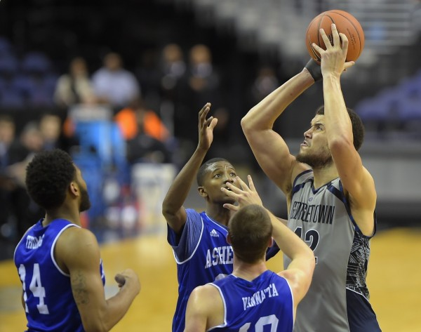 Hoyas Offer Another Embarrassment With Loss to UNC Asheville, 79-73